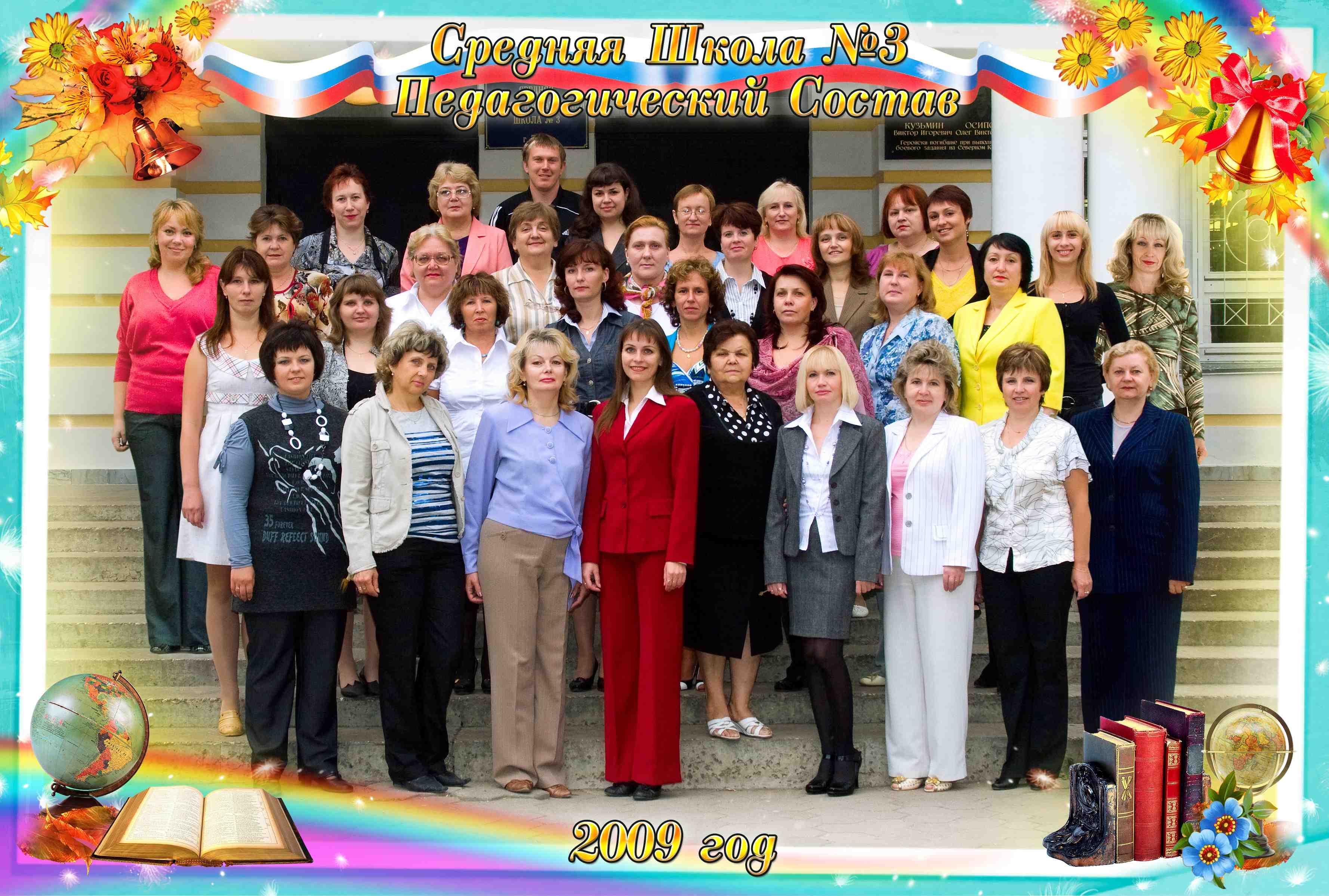Портал школы 2 петрозаводск 16 фотография